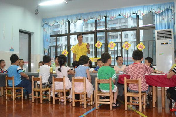 安芳幼儿园专题书法活动