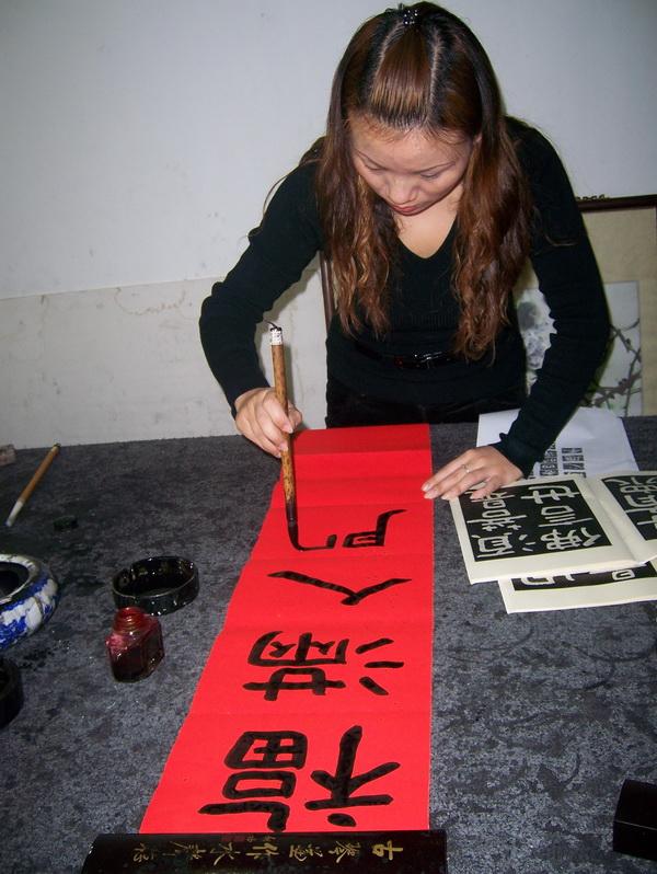 深圳成人书法班学习照片